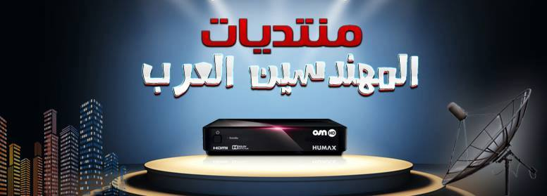 Discovery DR-555HD 1506TV 22-01-2020