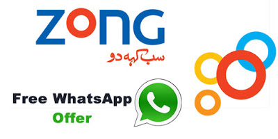 Zong Whatsapp free monthly Package Whatsapp offer