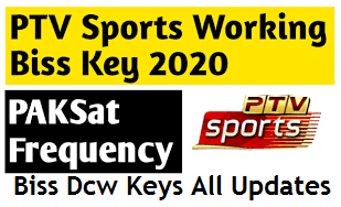 Photo of Biss Dcw Keys All Updates 2020