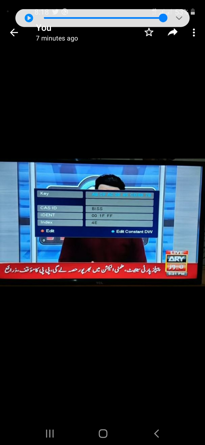 Photo of ARY News on latest Biss Key 2021