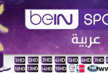 Photo of beIN Sports HD New Biss Key 2021