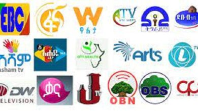 Photo of Ethiopia TV Channels & Satellite Frequency Updated 2021